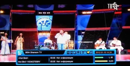 shanson tv