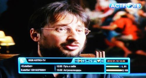 astro tv chanel
