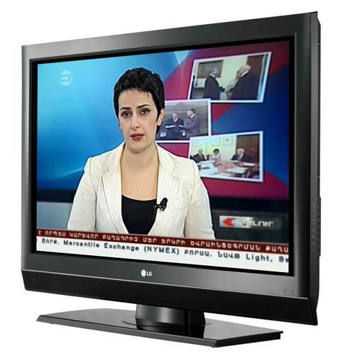Armenia 1 TV