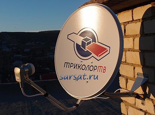 trikolor-antena-v-saratove