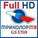 hd u510