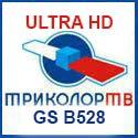 gs b527 комплект