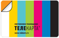 карта Телекарта ТВ цена саратов
