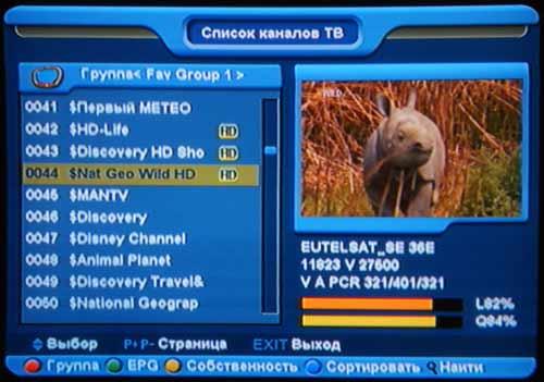 orton 403 список избранных каналов