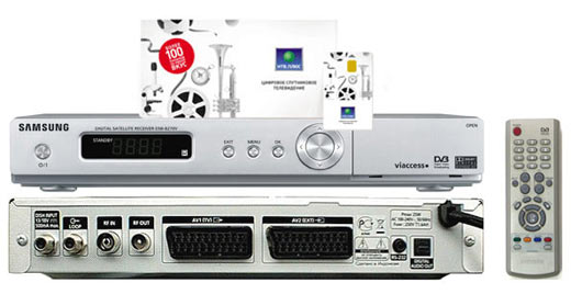 Samsung DSB-B270V комплект нтв плюс