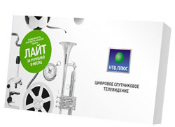 НТВ Плюс Лайт карта доступа с абонентским договором
