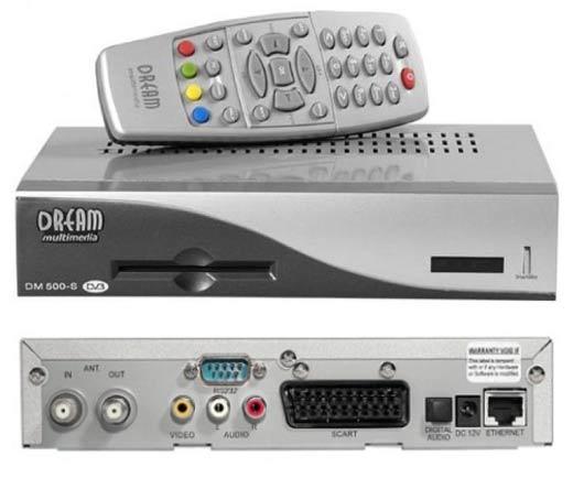 DreamBox 500S цифровой спутниковый ресивер