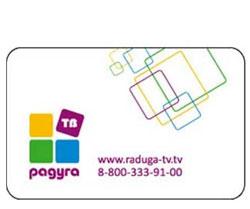 Радуга ТВ карта доступа на 3 месяца