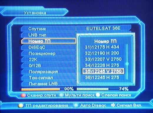 GI S2126 меню выбор транспондера