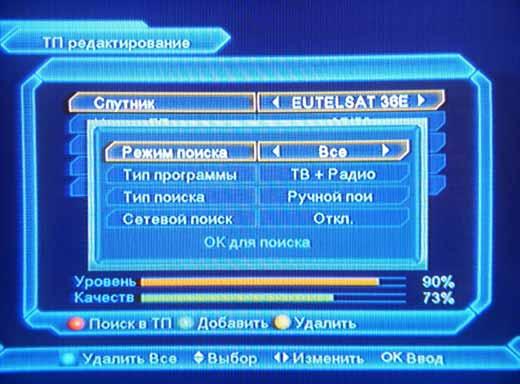 GI S2126 меню режим поиска
