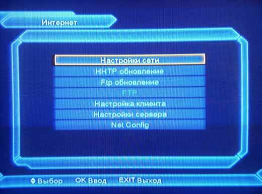 GI S2126 меню настройки сети