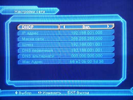 GI S2126 меню настройки DHCP