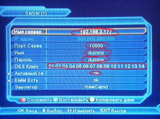 GI S2126 меню данные сервера