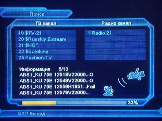 GI S2126 автоматический поиск каналов
