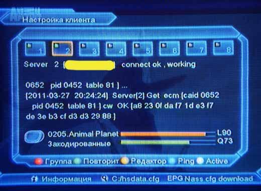 GI S2126 меню второй активный сервер