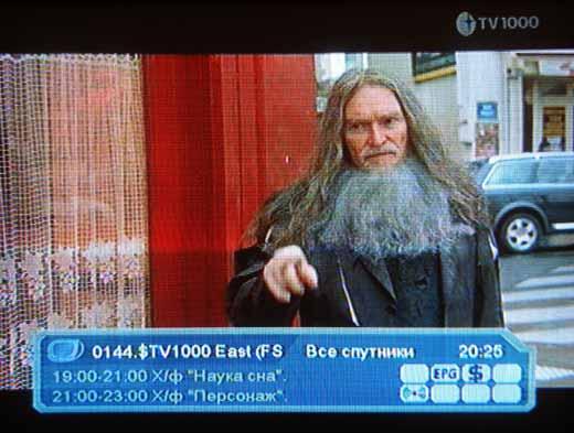 GI S2126 канал TV1000