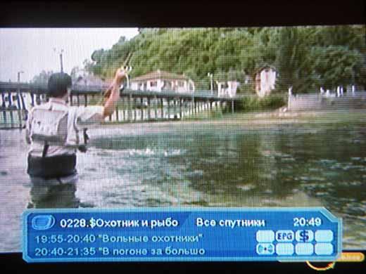 GI S2126 телеканал охотник и рыболов