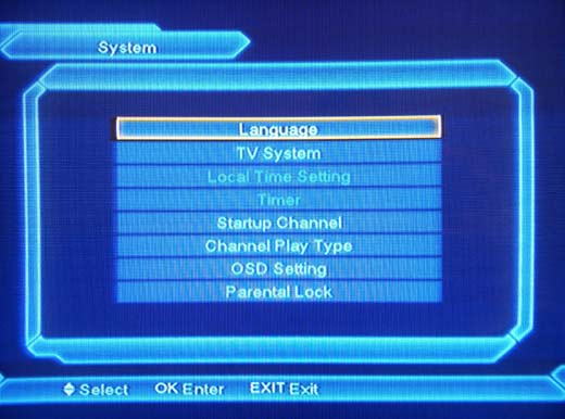 GI S2126 системное меню ресивера