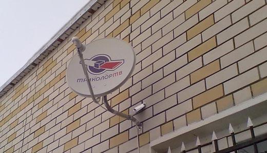 триколор тв установка на фасаде