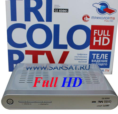 tricolor tv hd