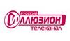Русский иллюзион канал