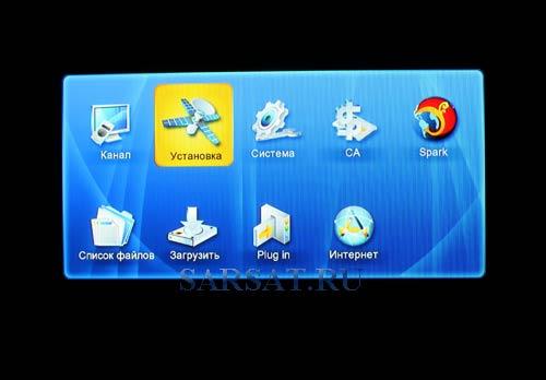 Gi S8120 main menu