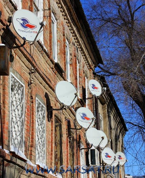 satellite television saratov