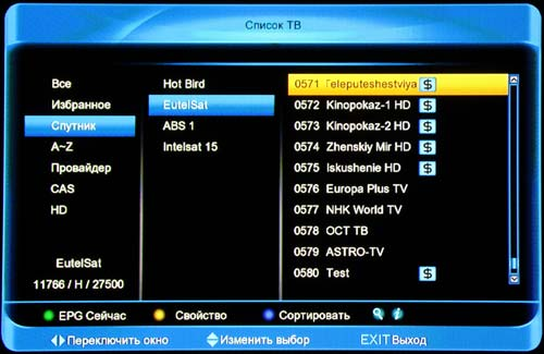 channel hd tricolor tv