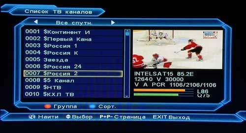 telekarta channel 1