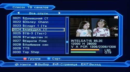 telekarta new