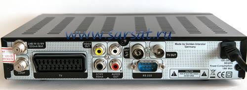 zadnyaya panel resivera BigSAT BS-S 67CR