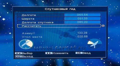 sputnikovyj gid BigSAT BS-S 67CR