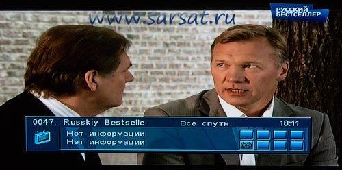 russkij bestseller kanal