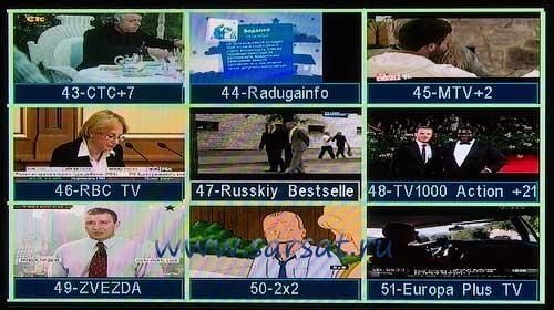 setka kanalov v menu BigSAT BS-S 67CR