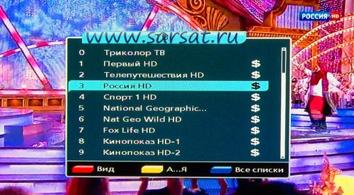 spisok kanalov trikolor tv hd