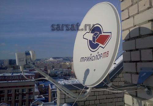 trikolor antena sputnikovya v saratove