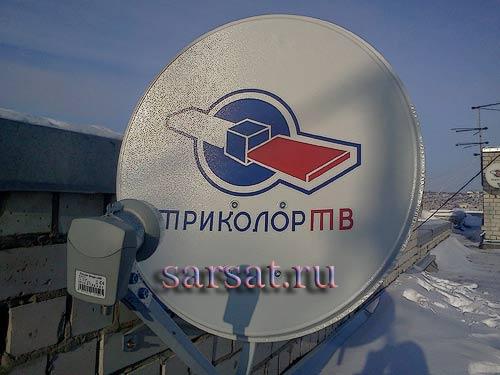 антенна Триколор ТВ в Саратове