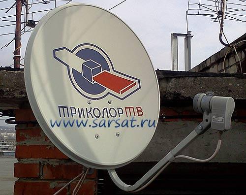 antenna tricolor udobnaya ustanovka