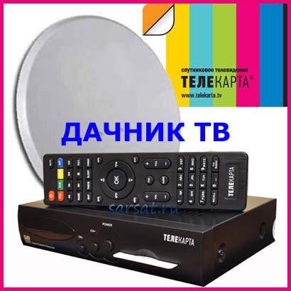 dachnik tv telekarta