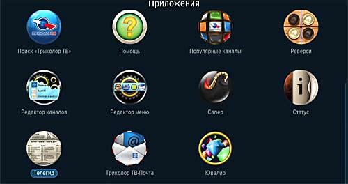 U510 menu