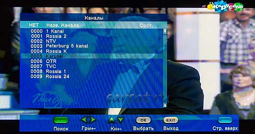 cifrovoe-televidenie-saratov
