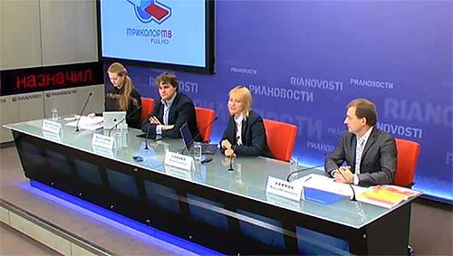 press konference