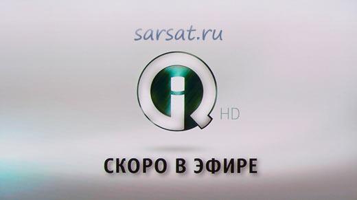 iq-hd kanal