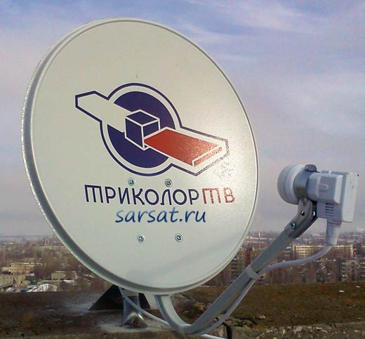 antenna trikolor