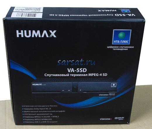 humax 5sd