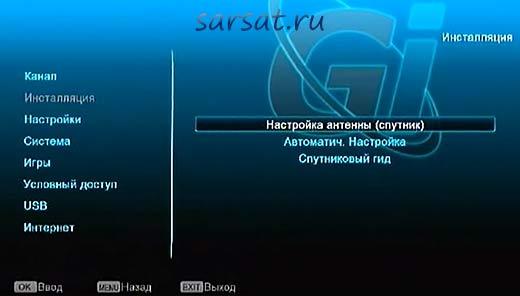 gi-s2238 menu