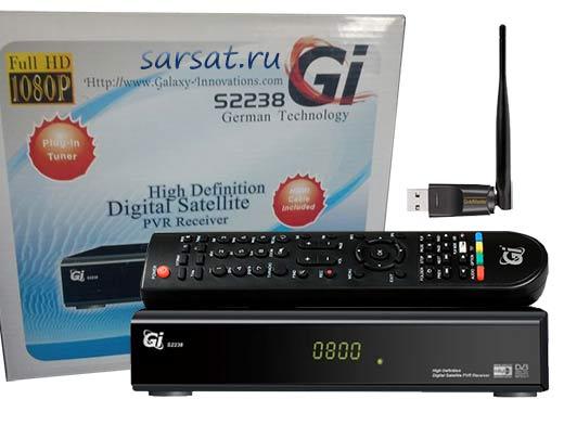 gi s2238