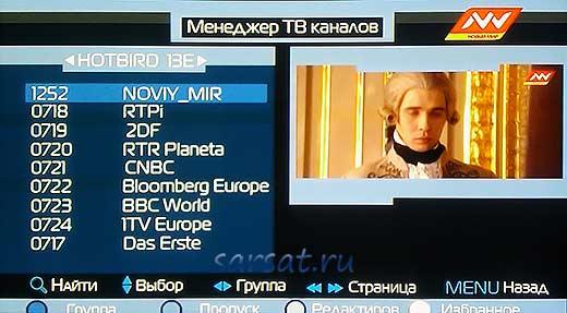 noviy-mir kanal