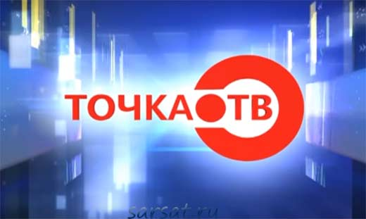 tochka tv