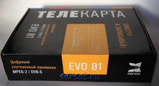 evo-01 3